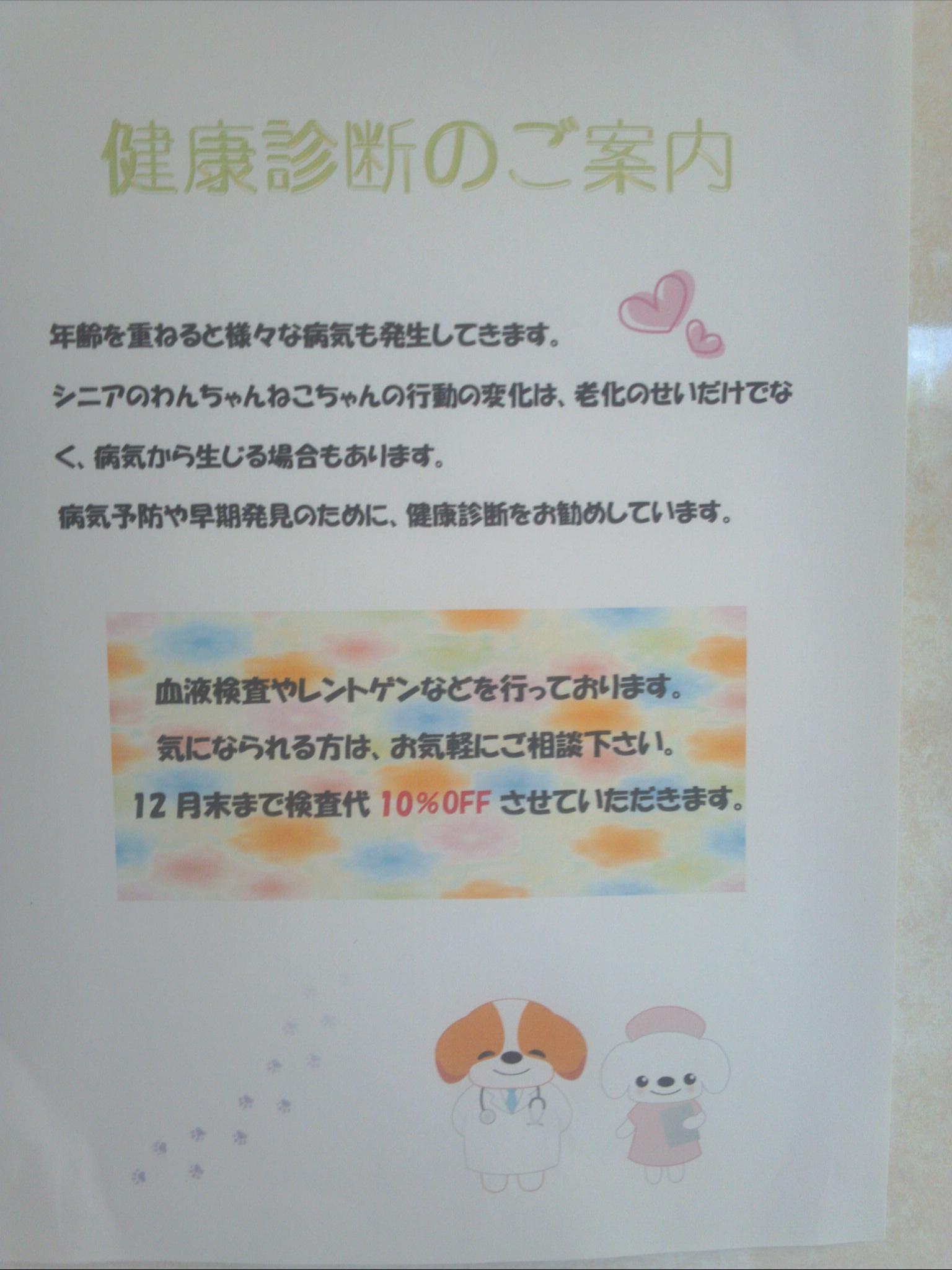 2014-11-19_08-51-43_998